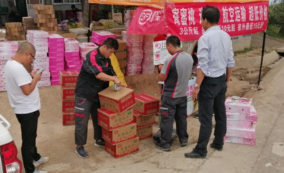 http://www.lzhmzz.com/lanzhoujingji/129093.html