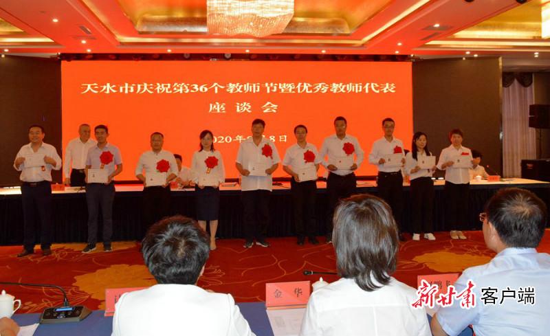weixintupian_20200909180008.jpg