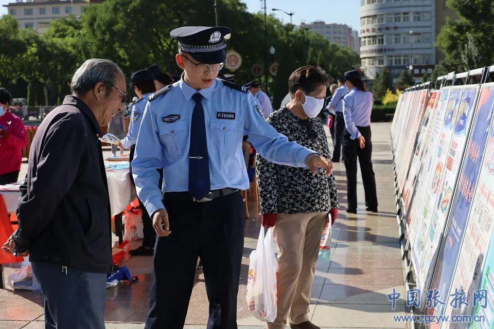 张掖市公安局开展2020年网络安全宣传周法治日主题活动