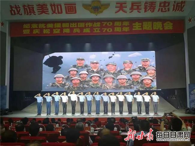 汶川跳伞勇士再聚首!清水特警刘文辉受邀参加空降兵成立70周年庆祝活动-甘肃-每日甘肃网