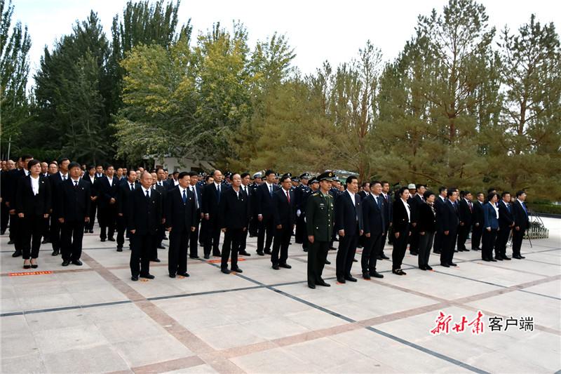 图为 缅先烈 寄哀思!瓜州县举行烈士纪念日公祭活动 韩雪林摄.jpg