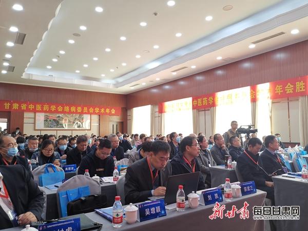 甘肃省中医药学会络病专业委员会成立