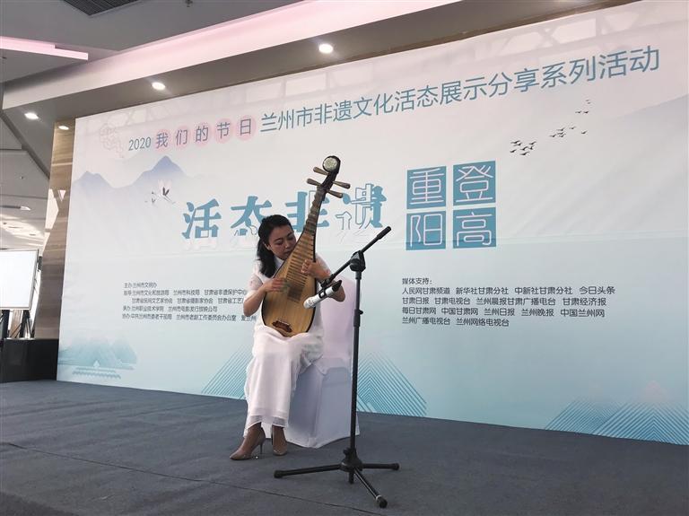 """兰州市举行""""重阳·登高""""公益文化演出"""