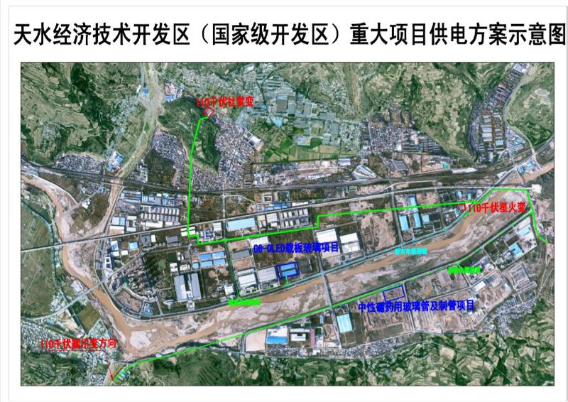 """""""硬核""""项目落户天水 天水供电大电网规划服务地方发展"""