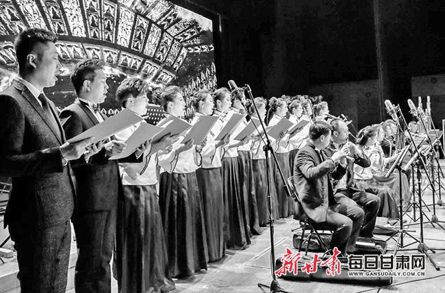 民族交响音乐会《丝路山水图》在兰州首演