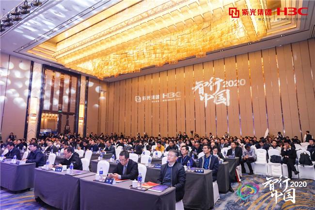 """1 """"智行中国2020・数字丝路""""系列城市峰会走进甘肃兰州_副本.png"""