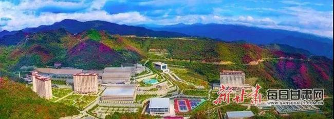 金徽矿业与昆明理工大学签订战略
