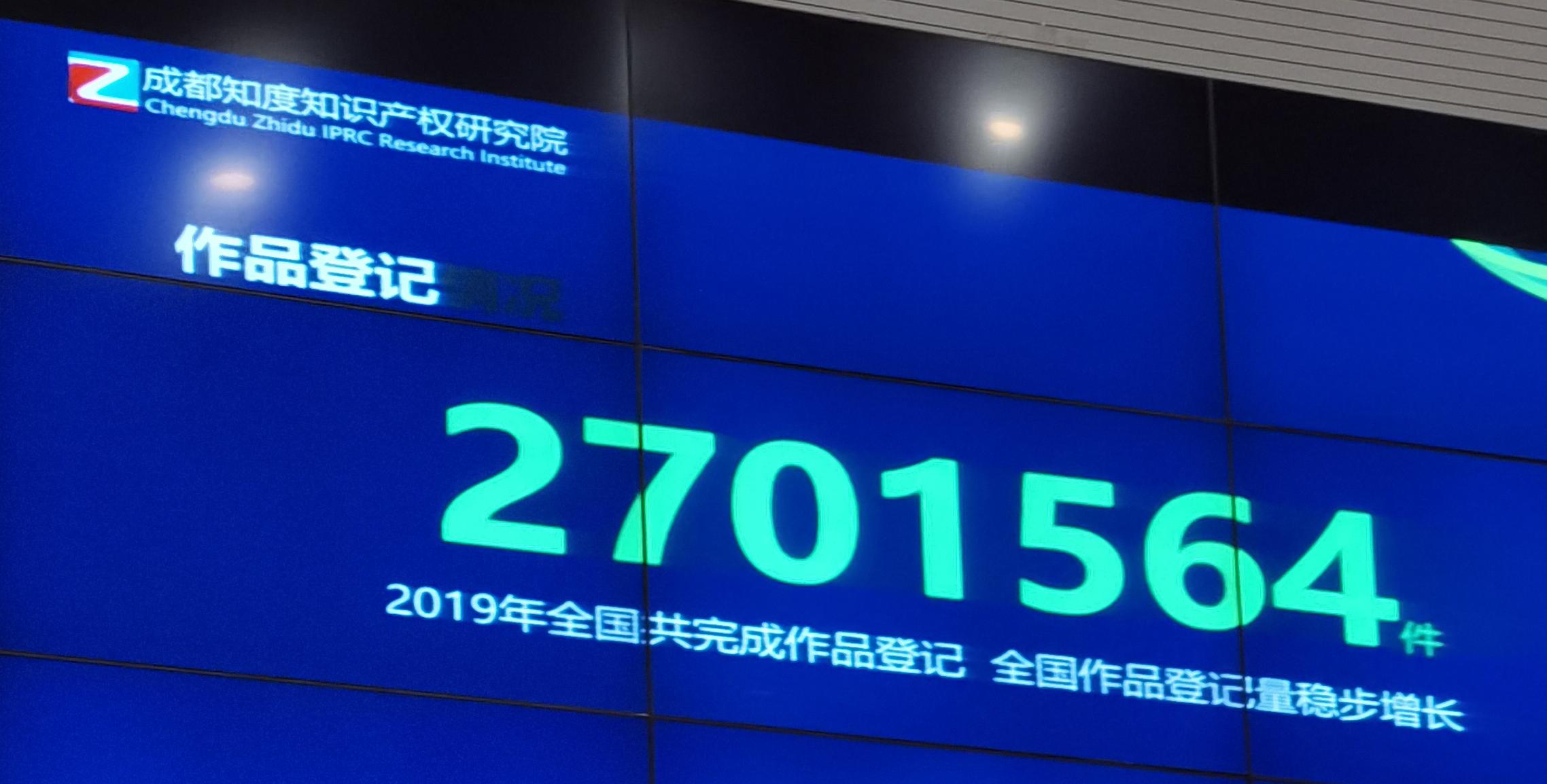 ba1b273f9c8adba80654590860e8561_看图王.png