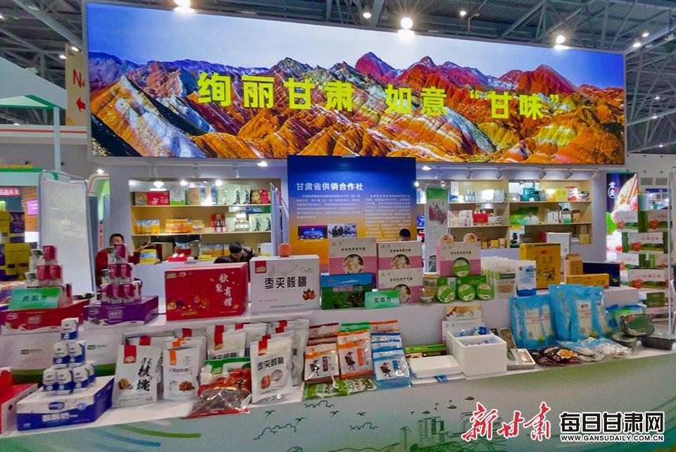 """如意""""甘味""""亮相第十八届中国国际农产品交易会"""