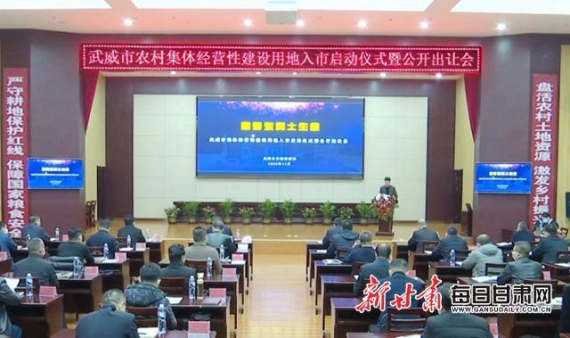 http://www.lzhmzz.com/lanzhoujingji/142751.html