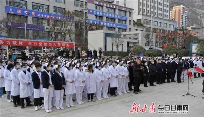 陇南市首家三级甲等综合医院揭牌