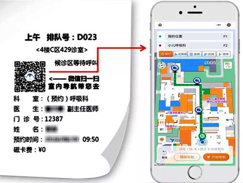 微信图片_20210109181144.jpg