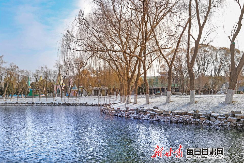雪后的张掖甘泉公园如诗似画