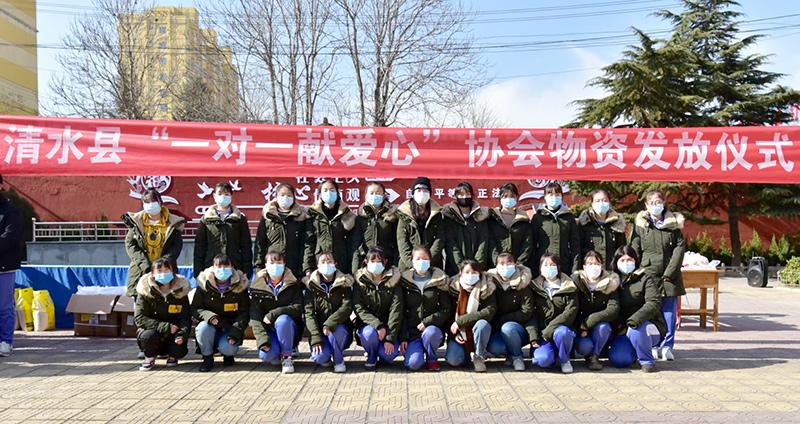 """清水县""""一对一献爱心""""协会开展公益活动"""