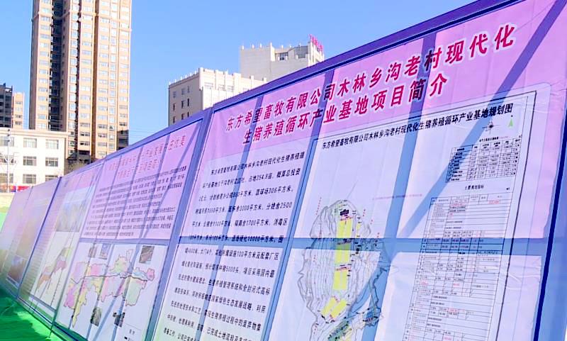 http://www.lzhmzz.com/lanzhouxinwen/147476.html