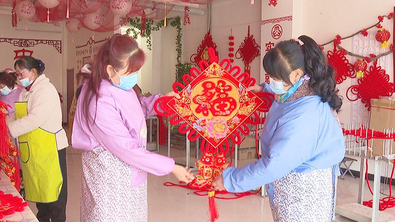 民乐:火红中国结燃出致富路