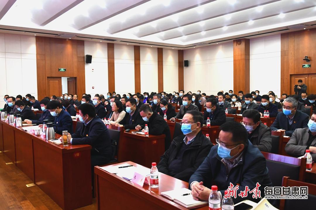 甘肃省生态环境厅召开党史学习教