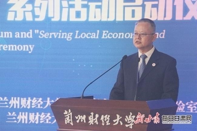 """第一届""""兴陇商道""""国际财经论坛系列活动在兰启动"""