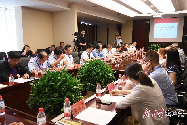 """【網絡中國節·端午】端午艾草香,這場論壇把""""艾""""產業的未來講給你聽"""