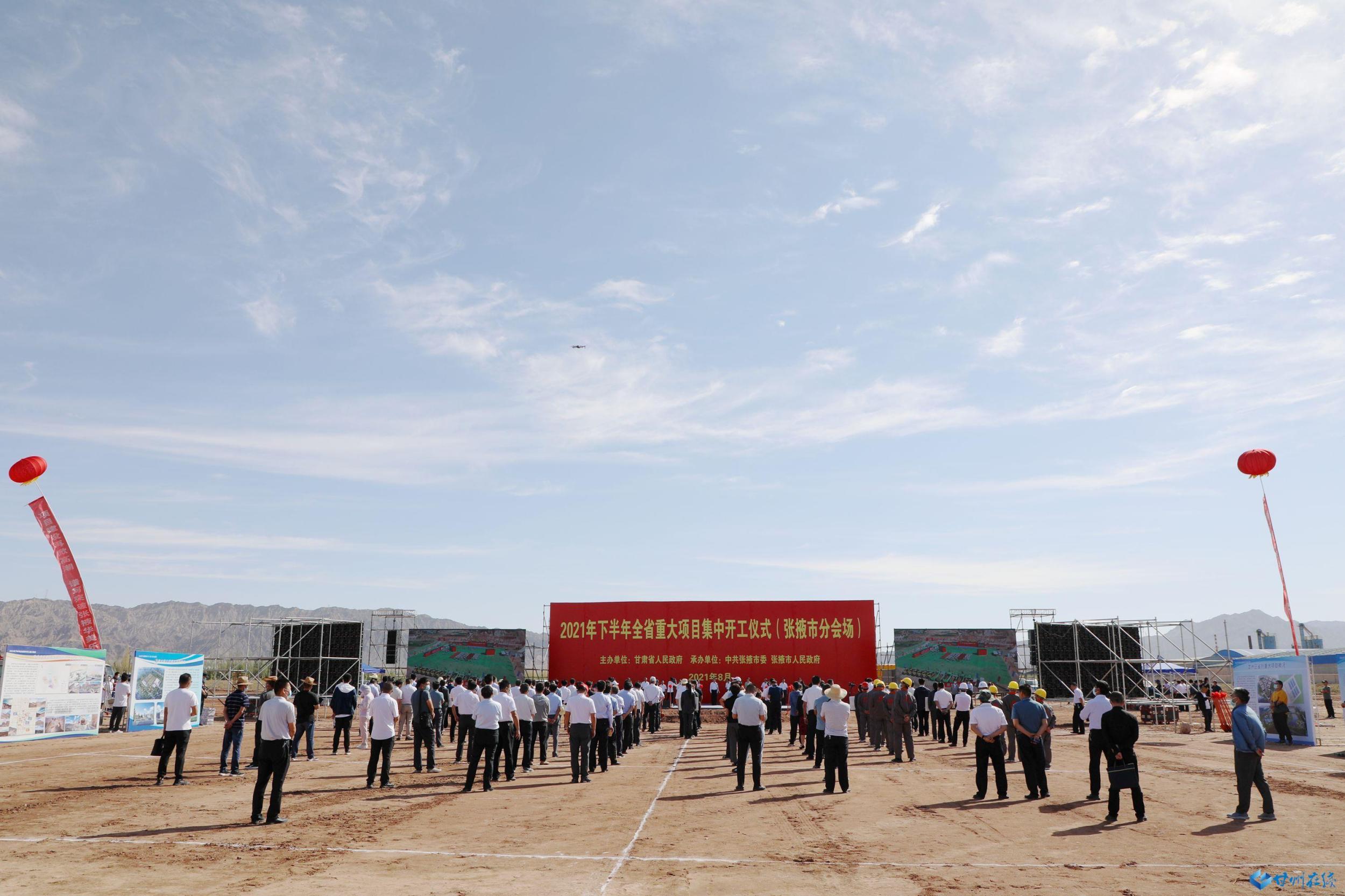 甘州:總投資165.53億元,26項重大項目集中開工