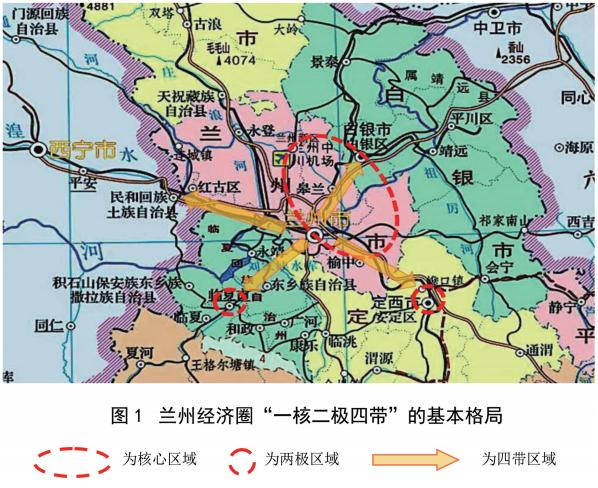 """聯動四市州, """"十四五""""蘭州經濟圈發展規劃新鮮出爐"""